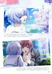 heishi_otomaru norn9 purple_eyes purple_hair shiranui_nanami teita