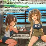 2girls :d barefoot blue_sky breasts brown_eyes brown_hair closed_eyes dated day food hair_ornament hairband hairclip i-26_(kantai_collection) i-401_(kantai_collection) ice ice_cream island kantai_collection kirisawa_juuzou light_brown_eyes light_brown_hair long_hair multiple_girls new_school_swimsuit numbered ocean open_mouth ponytail sailor_collar short_sleeves sitting sky smile spread_legs sundae swimsuit swimsuit_under_clothes table tan tatami text translation_request twitter_username two-tone_hairband two_side_up wariza