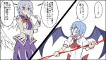 ... 2girls 2koma bat_wings blue_hair comic dress feathered_wings feathers grey_hair holding jacket kenuu_(kenny) kishin_sagume looking_at_another multiple_girls open_clothes open_jacket purple_dress red_eyes remilia_scarlet short_hair single_wing spear_the_gungnir spoken_ellipsis sweat thought_bubble touhou translation_request white_wings wings