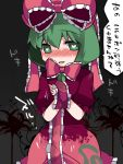 1girl blush bow breasts dress flower green_eyes green_hair hair_ribbon hammer_(sunset_beach) heart heart-shaped_pupils holding kagiyama_hina long_hair looking_at_viewer red_dress ribbon solo spider_lily sweat symbol-shaped_pupils touhou translation_request