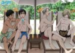 4boys aizawa_masahiro animal_print beach beach_chair beach_umbrella black_hair blonde_hair blue-framed_eyewear brown_eyes cellphone chair closed_eyes copyright_name cup dark_skin dark_skinned_male drinking_glass drinking_straw glasses green_eyes grey_eyes hair_over_one_eye katsuki_yuuri leopard_print male_focus male_swimwear multiple_boys official_art open_mouth palm_tree phichit_chulanont phone shirtless silver_hair smartphone smile swim_trunks swimwear tree umbrella viktor_nikiforov yuri!!!_on_ice yuri_plisetsky