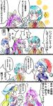 alternate_hairstyle blush commentary commentary_request doremy_sweet eating kishin_sagume pastel_colors single_wing sparkle touhou translation_request uroko-shi watatsuki_no_toyohime watatsuki_no_yorihime wings