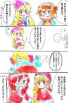 ... alternate_costume bag christmas clownpiece commentary commentary_request crying hat hecatia_lapislazuli highres junko_(touhou) object_hug partially_translated pastel_colors santa_costume santa_hat sleeping sunny_milk touhou translation_request under_covers uroko-shi