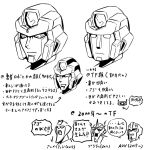 6+boys 80s character_request decepticon directional_arrow head_only kamizono_(spookyhouse) machine machinery mecha monochrome multiple_boys multiple_persona no_humans oldschool open_mouth personification robot shockwave_(transformers) simple_background starscream transformers transformers_animated transformers_prime translation_request twitter_username white_background yuusha_series