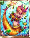1girl angelfish animal breasts cleavage coral fins fish food fruit grapes hair_ornament head_fins jewelry medium_breasts mermaid monster_girl ocean orange_eyes pineapple pink_hair shingeki_no_bahamut sunlight underwater water