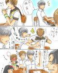 blush hanamura_yousuke lowres morooka_kinshiro morooka_kinshirou narukami_yuu persona persona_4 satonaka_chie seta_souji translated