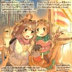 2girls :d ahoge animal black_eyes black_skirt brown_hair camera carousel commentary_request dated double_bun green_eyes green_scarf green_skirt hairband hamster hiei_(kantai_collection) holding holding_camera jacket kantai_collection kirisawa_juuzou kongou_(kantai_collection) long_hair long_sleeves multiple_girls non-human_admiral_(kantai_collection) open_mouth pink_jacket pink_scarf scarf short_hair skirt smile traditional_media translation_request twitter_username white_jacket younger