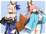 2girls 3: :3 animal_ears arm_guards arms_at_sides bad_id bad_twitter_id bangs bare_shoulders black_scarf blonde_hair blue_bow blush bow breasts closed_mouth cosplay costume_switch cowboy_shot detached_sleeves eyebrows_visible_through_hair fate/extra fate_(series) fox_ears fox_tail grey_eyes hair_between_eyes hair_bow half_updo hand_up hands_on_own_chest ito_(silk9f) japanese_clothes kimono kimono_skirt koha-ace large_breasts long_hair looking_at_viewer multiple_girls obi okita_souji_(fate) okita_souji_(fate)_(all) okita_souji_(fate)_(cosplay) purple_legwear sash scarf shadow short_hair smile striped striped_background tail tamamo_(fate)_(all) tamamo_no_mae_(fate) tamamo_no_mae_(fate)_(cosplay) thigh-highs white_border white_kimono