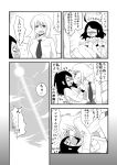 2girls blush comic flying_sweatdrops greyscale highres light_rays long_hair mochi_au_lait monochrome multiple_girls necktie one_side_up original panicking school_uniform sky sleeves_rolled_up sunbeam sunlight tearing_up translated wristband yuri