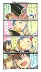 3girls 4koma angry beret black_hair blonde_hair blue_eyes blue_hair brown_hair comic commandant_teste_(kantai_collection) eating ehoumaki food green_eyes hat headgear highres kantai_collection long_hair makizushi multicolored_hair multiple_girls mutsu_(kantai_collection) nagato_(kantai_collection) nonco pom_pom_(clothes) red_eyes redhead short_hair streaked_hair sushi translation_request white_hair you're_doing_it_wrong