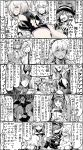 altera_(fate) archer assassin_(fate/prototype_fragments) assassin_(fate/zero) assassin_of_black caster_(fate/extra) dark_skin edmond_dantes_(fate/grand_order) fate/extra fate/grand_order fate/prototype fate/prototype:_fragments_of_blue_and_silver fate/stay_night fate/zero fate_(series) fujimaru_ritsuka_(female) greyscale highres jeanne_alter jeanne_alter_(santa_lily)_(fate) king_hassan_(fate/grand_order) lancer leonardo_da_vinci_(fate/grand_order) monochrome multiple_girls nitocris_(fate/grand_order) nursery_rhyme_(fate/extra) rider ruler_(fate/apocrypha) saber saber_extra shielder_(fate/grand_order) syatey translation_request true_assassin