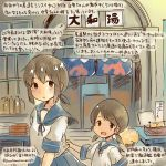 2girls :d blue_skirt brown_eyes brown_hair commentary_request dated fubuki_(kantai_collection) holding_clothes kantai_collection kirisawa_juuzou low_twintails multiple_girls open_mouth pleated_skirt sailor_collar school_uniform serafuku shirayuki_(kantai_collection) short_hair short_ponytail short_sleeves short_twintails skirt smile traditional_media translation_request twintails twitter_username younger