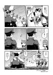 >:d >:| 1boy 2017 3girls :d admiral_(kantai_collection) ahoge arare_(kantai_collection) blizzard blush chibi closed_eyes comic dated from_behind fubuki_(kantai_collection) greyscale hail hat highres hiya_gohan_(style) izumi_masashi kantai_collection military military_uniform monochrome multiple_girls neck_ribbon o_o object_namesake open_mouth parody partially_submerged peaked_cap ribbon sailor_collar salute school_uniform serafuku smile snow style_parody suspenders translated twitter_username uniform ushio_(kantai_collection)