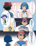 1boy 1girl black_hair blue_hair comic fuhikari highres millefeui_(pokemon) pokemon pokemon_(anime) pokemon_(game) pokemon_sm pokemon_sm_(anime) pokemon_xy_(anime) satoshi_(pokemon) suiren_(pokemon) translation_request z-ring