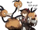 1girl animal_ears artist_name beak breasts brown_hair brown_vest dodrio grin hand_on_another's_head kerchief lansane leaning long_hair long_sleeves medium_breasts one_eye_closed original pokemon sharp_teeth shirt sidelocks skirt smile teeth translation_request vest white_background white_shirt wolf_ears wristband yellow_eyes