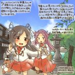 2girls :d animal black_hair blouse brown_shoes commentary_request dated day dress_shirt food hair_ribbon hakama hamster hiyou_(kantai_collection) japanese_clothes jun'you_(kantai_collection) kantai_collection kirisawa_juuzou long_hair long_sleeves magatama multiple_girls non-human_admiral_(kantai_collection) open_mouth purple_hair red_hakama ribbon running shirt shoes smile spiky_hair traditional_media translation_request twitter_username violet_eyes white_blouse