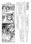 4koma 6+girls bangs bikini_bottom breasts closed_eyes colonel_aki comic evil_smile fangs food glaive goggles goggles_on_head greyscale grin hair_between_eyes hat highres holding_head htms_maeklong htms_matchanu htms_sri_ayudhya htms_thonburi kantai_collection kappougi kneeling long_hair mamiya_(kantai_collection) mechanical_halo medium_breasts midriff monochrome multiple_girls navel neckerchief open_mouth original parted_bangs ponytail sailor_hat scared shaded_face shirt short_hair short_sleeves sidelocks sleeveless sleeveless_shirt small_breasts smile snorkel surprised sweat sweatdrop sweating_profusely tatsuta_(kantai_collection) text tied_shirt translation_request tray trembling