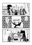 3girls bag barcode_scanner blazer blush comic convenience_store employee_uniform glasses greyscale highres indoors jacket mochi_au_lait monochrome multiple_girls necktie one_side_up original school_bag school_uniform shelf shop sleeves_rolled_up sweat translated uniform wristband