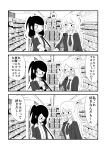 /\/\/\ 2girls bag blazer blush comic convenience_store greyscale highres indoors jacket mochi_au_lait monochrome multiple_girls necktie one_side_up original school_bag school_uniform shelf shop sleeves_rolled_up sweat translated wristband