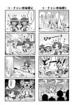 4koma 6+girls bangs bikini_bottom blunt_bangs cannon character_request clenched_hand clenched_teeth closed_eyes colonel_aki comic dress explosion flying_sweatdrops glasses glowing glowing_eyes goggles goggles_on_head greyscale hair_between_eyes hair_ornament hairclip hat helmet highres htms_maeklong htms_matchanu htms_sri_ayudhya htms_thonburi innertube kantai_collection lifebuoy long_hair long_sleeves midriff monochrome multiple_girls navel o_o ocean one_eye_closed open_mouth original outstretched_arms panicking rigging sailor_dress sailor_hat shirt short_hair sidelocks sleeveless sleeveless_shirt smoke spread_arms surfacing surprised sweat teeth tied_shirt translation_request turret wide-eyed