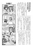 3girls 4koma aircraft airplane animal_ears beach book character_request closed_eyes colonel_aki comic desk dress elbow_gloves glasses gloves greyscale hair_between_eyes hair_ornament hairband hairclip hand_holding hat heavy_breathing highres holding holding_book htms_maeklong kantai_collection lecture long_hair long_sleeves midriff monochrome multiple_girls navel neckerchief ocean open_mouth original pointing rabbit_ears sailor_dress sailor_hat school_desk school_uniform serafuku shimakaze_(kantai_collection) shirt short_hair sidelocks sitting sleeveless sleeveless_shirt smile sparkle sparkle_background stairs striped striped_legwear sweatdrop text thigh-highs translation_request
