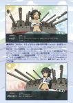 2girls 4koma bangs black_hair blunt_bangs brown_eyes cannon comic crossed_arms cutefreak fang gameplay_mechanics hands highres htms_sri_ayudhya htms_thonburi innertube kantai_collection lifebuoy long_hair looking_at_viewer midriff multiple_girls navel open_mouth original rigging sailor_collar sailor_shirt shirt short_hair sidelocks sleeveless sleeveless_shirt smile star tan translation_request turret