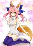 1girl absurdres animal_ears blue_legwear breasts caster_(fate/extra) fate/extra fate/grand_order fate_(series) fox_ears fox_tail hand_on_own_chest highres large_breasts looking_at_viewer nanakusa_(user_rnpt7322) pink_hair sideboob solo sweater tail virgin_killer_sweater yellow_eyes