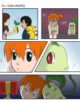 1boy 2girls black_hair brown_hair character_request chikorita closed_eyes comic frown green_eyes jealous kasumi_(pokemon) multiple_girls open_mouth orange_hair pikachu pokemon pokemon_(anime) pokemon_(creature) red_eyes satoshi_(pokemon) shaded_face sunkern toy_hammer turning_head yandere