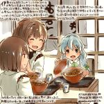 3girls ^_^ ^o^ bow bowtie braid brown_hair closed_eyes commentary_request cup dated food green_bow green_bowtie grey_eyes hyuuga_(kantai_collection) ise_(kantai_collection) kantai_collection kirisawa_juuzou long_hair multiple_girls nontraditional_miko ponytail short_hair silver_hair single_braid smile suspenders traditional_media translation_request twitter_username yamagumo_(kantai_collection)