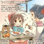2girls animal black_eyes black_hair blue_shirt brown_eyes brown_hair commentary_request dated day eating food fruit hamster irako_(kantai_collection) kantai_collection kirisawa_juuzou long_hair long_sleeves mamiya_(kantai_collection) multiple_girls non-human_admiral_(kantai_collection) persimmon ponytail shirt sitting smile traditional_media translation_request twitter_username white_legwear younger