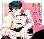 2boys artist_name dated grin higashikata_jousuke jojo_no_kimyou_na_bouken male_focus monochrome muchosu_(user_ppuv5425) multiple_boys nijimura_okuyasu open_mouth pompadour ribbed_sweater smile star sweater translation_request turtleneck