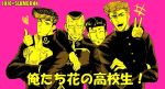4boys anchor_symbol arm_around_neck closed_eyes copyright_name crossed_arms crossover dollar_sign facial_mark gakuran grin heart higashikata_jousuke jojo_no_kimyou_na_bouken male_focus mito_youhei monochrome muchosu_(user_ppuv5425) multicolored_hair multiple_boys nijimura_okuyasu open_mouth peace_symbol pin pompadour pouty_lips sakuragi_hanamichi school_uniform slam_dunk smile thumbs_up two-tone_hair v zipper