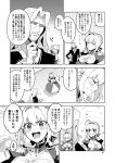 1boy 1girl ahoge bangs beard braid breasts cleavage comic epaulettes eyebrows_visible_through_hair facial_hair fate/apocrypha fate/extra fate/grand_order fate_(series) french_braid greyscale hair_bun hair_intakes koshiro_itsuki long_hair long_sleeves monochrome nero_claudius_(fate) nero_claudius_(fate)_(all) open_mouth pout ribbon smile speech_bubble translation_request vlad_iii_(fate/apocrypha)