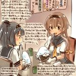2girls akizuki_(kantai_collection) black_hair blue_eyes braid brown_hair commentary_request corset cup dated gloves hachimaki hair_ornament headband holding holding_spoon kantai_collection kirisawa_juuzou long_hair multiple_girls neckerchief ponytail propeller_hair_ornament sailor_collar school_uniform serafuku shaved_ice short_hair sitting smile spoon teruzuki_(kantai_collection) traditional_media translation_request twin_braids twitter_username white_gloves yellow_neckerchief