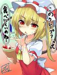 1girl ascot bangs blonde_hair blush collarbone commentary_request cowboy_shot crepe eyebrows_visible_through_hair flandre_scarlet food food_on_face fruit hair_between_eyes hand_up hat holding holding_food long_hair mob_cap multicolored multicolored_background open_mouth puffy_short_sleeves puffy_sleeves red_eyes ribbon-trimmed_headwear ribbon_trim short_sleeves side_ponytail signature solo speech_bubble strawberry tirotata touhou translated white_hat wings