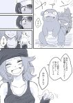 2girls aether_foundation_employee blush cabbie_hat collarbone comic greyscale hat head_scarf monochrome multiple_girls pokemon pokemon_(creature) pokemon_(game) pokemon_sm punk_girl_(pokemon) simple_background slowbro tank_top translated unya