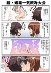 3girls akiyama_yukari bandage blush boko_(girls_und_panzer) brown_hair circle_echime comic drooling drugs female girls_und_panzer heart highres itsumi_erika kiss long_hair multiple_girls nishizumi_miho panties sarashi short_hair smile sweat syringe translation_request underwear yuri