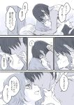 2girls aether_foundation_employee comic dark_skin greyscale kiss monochrome multiple_girls pokemon pokemon_(game) pokemon_sm punk_girl_(pokemon) short_hair tank_top tearing_up tears translated unya yuri