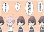 >:d >_< 1koma 5girls :d :o ahoge aoba_(kantai_collection) asymmetrical_hair black_hair blush breast_cutout brown_eyes closed_eyes comic commentary eyebrows_visible_through_hair goma_(yoku_yatta_hou_jane) hair_between_eyes hand_up headgear headphones i-13_(kantai_collection) jitome kantai_collection messy_hair multiple_girls neckerchief necktie open_mouth pink_hair ponytail school_swimsuit school_uniform scrunchie serafuku sidelocks simple_background smile sweatdrop swimsuit translated