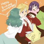 /\/\/\ 3girls :o aqua_hair bishoujo_senshi_sailor_moon black_hair blonde_hair blue_eyes blue_hair blush blush_stickers book cheek_kiss closed_eyes couple dropping happy_birthday kaiou_michiru kiku-ichi kiss long_hair multiple_girls orange_background short_hair simple_background surprised ten'ou_haruka text tomoe_hotaru violet_eyes yuri