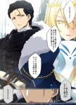 1boy 1girl agravain_(fate/grand_order) armor artoria_pendragon_lancer_(fate/grand_order) close-up cowl fate/grand_order fate_(series) looking_at_another looking_down looking_to_the_side nogi_(acclima) saber translation_request