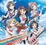 5girls :d bang_dream! black_hair blue_eyes blue_shirt bow bowtie brown_hair clouds cloudy_sky collarbone copyright_name disc_cover green_eyes grin guitar hair_between_eyes hair_ornament hair_ribbon hanazono_tae head_tilt highres holding_instrument ichigaya_arisa index_finger_raised instrument long_hair multiple_girls one_eye_closed open_mouth pleated_skirt red_bow red_eyes ribbon school_uniform serafuku shirt short_hair skirt sky smile star star_hair_ornament toyama_kasumi ushigome_rimi very_long_hair white_skirt yamabuki_saaya yellow_ribbon