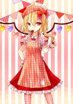 1girl alternate_eye_color apron bangs blonde_hair bow breasts chocolate chocolate_heart cowboy_shot eyes_visible_through_hair flandre_scarlet frilled_apron frilled_bow frilled_skirt frilled_sleeves frills gradient_eyes hair_between_eyes hair_bow hand_on_hip head_scarf heart heart-shaped_pupils heart_print heart_wings looking_at_viewer mouth_hold multicolored multicolored_eyes orange_eyes red_eyes red_skirt ribbon-trimmed_sleeves ribbon_trim sakipsakip shirt short_hair side_ponytail skirt small_breasts solo standing striped striped_background striped_legwear striped_shirt symbol-shaped_pupils thigh-highs touhou valentine violet_eyes white_shirt wings wrist_cuffs