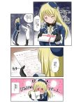 1boy 1girl ^_^ admiral_(kantai_collection) atago_(kantai_collection) beret black_gloves blonde_hair blush box closed_eyes comic commentary faceless faceless_male gift gift_box gloves hat height_difference kantai_collection long_hair marriage_certificate_(object) military military_uniform naval_uniform pan-pa-ka-paaan! pantyhose peaked_cap short_hair smile snowing steam they_had_lots_of_sex_afterwards translation_request uniform white_gloves yano_toshinori |_|