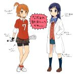 2girls arrow bangs bike_shorts black_gloves blazer blue_eyes blue_hair bow bowtie brown_eyes brown_hair buttons collar collarbone collared_shirt eyebrows eyelashes full_body futari_wa_precure gloves grin hair_ornament hairclip half_updo hand_in_pocket heart_hair_ornament jacket labcoat lacrosse_stick legs_crossed loafers long_hair long_sleeves misumi_nagisa multiple_girls navy_blue_legwear neck_ribbon om5han plaid plaid_skirt pocket precure ribbon school_uniform shirt shoes short_hair side_ponytail simple_background skirt smile socks standing striped swept_bangs tareme thick_eyebrows translation_request unbuttoned uniform uniform_number white_background yukishiro_honoka