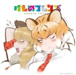 2girls animal_ears brown_hair fangs fur_collar kemono_friends lion_(kemono_friends) lion_ears logo multiple_girls official_art one_eye_closed orange_hair school_uniform short_hair simple_background sleeping tiger_(kemono_friends) tiger_ears upper_body watermark white_background yoshizaki_mine zzz