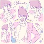 1boy ^_^ beard blazer closed_eyes collared_shirt danganronpa expressions facial_hair grin hand_on_hip highres jacket jacket_on_shoulders jacket_over_shoulder light_smile long_sleeves looking_at_viewer looking_away looking_to_the_side loose_shirt male_focus momota_kaito multiple_views new_danganronpa_v3 planet purple_background purple_hair rocket school_uniform seal shirt simple_background smile space_print spiky_hair star starry_sky_print violet_eyes