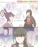 1boy 1girl bangs black_hair blouse blunt_bangs classroom coat collared_shirt comic danganronpa fighting grey_skirt hair_between_eyes hair_ornament hairclip harukawa_maki hiyowa jacket jacket_on_shoulders long_hair long_sleeves low_twintails momota_kaito neckerchief nervous_smile new_danganronpa_v3 open_mouth overcoat pants plaid plaid_skirt pointer purple_hair purple_pants red_eyes school_uniform scrunchie serafuku shirt short_hair simple_background skirt smile spiky_hair stare_down staring sweat teaching twintails violet_eyes whiteboard