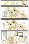 1girl 3koma barefoot blonde_hair bubble bubble_blowing comic facing_away feet guilty_gear hat highres kurihara_kazuake legs legs_up lying millia_rage nightcap on_stomach pajamas phone pillow sweatdrop translation_request