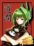 blue_eyes breasts china_dress chinese_clothes cleavage dress green_hair hair_ornament shaman_king short_hair smile solo tao_jun